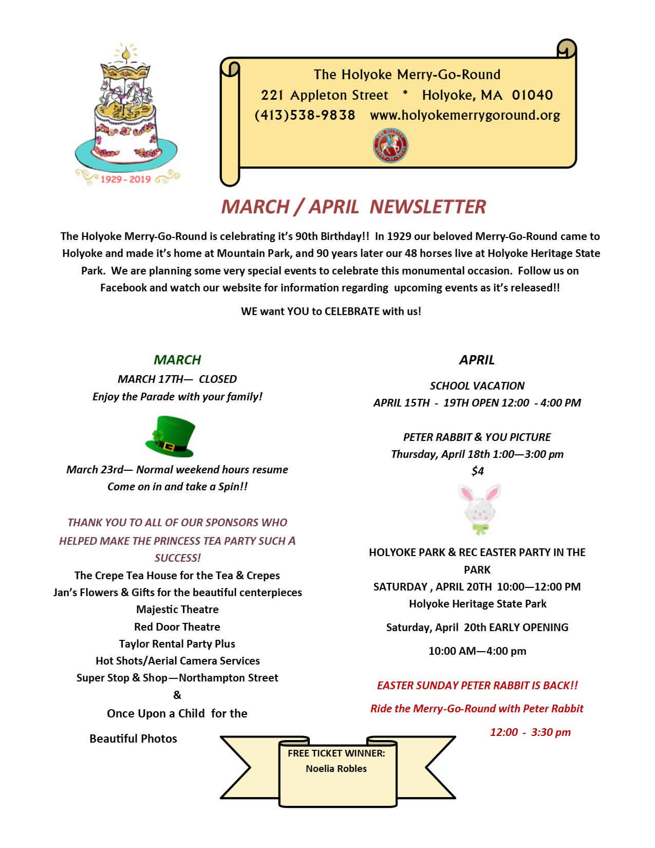 Holyoke Merry-Go-Round March & April Newsletter